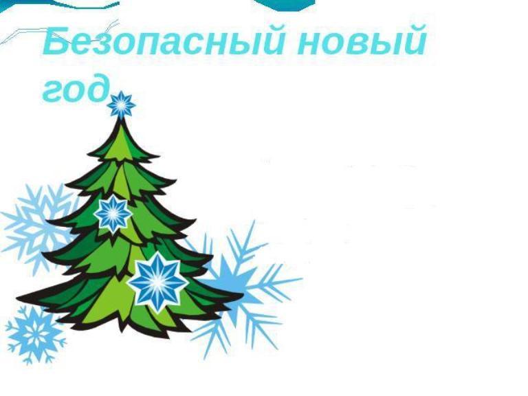 Церковный православный календарь чтение дня